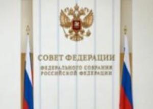 Ратифицировано соглашение России и Казахстана о создании Единой региональной системы противовоздушной обороны