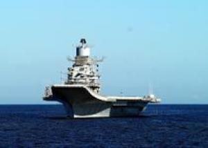 Авианосец ВМС Индии `Викрамадитья` в Карваре