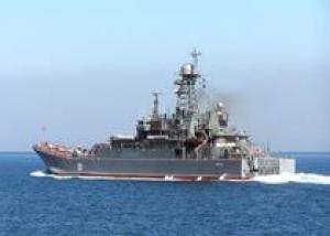 БДК `Азов` вышел из Севастополя и направился в Средиземное море