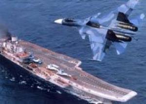 ВМФ России: корабельная авианосная группа СФ зашла в Средиземное море