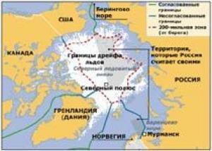Подготовка пересмотренной Россией заявки по Северному Ледовитому океану находится на завершающей стадии