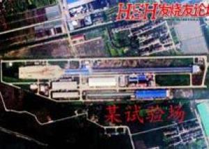 Китай построил опытную электромагнитную катапульту