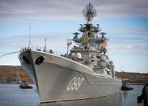 ВМФ России: ТАРК `Петр Великий` совершил заход в кипрский порт Лимасол