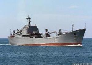 БДК Черноморского флота `Саратов` вернулся в состав сил постоянной готовности