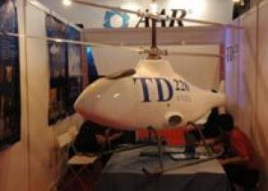 В Китае создан малоразмерный беспилотный вертолет соосной схемы TD220
