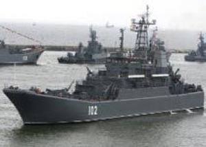 ВМФ России: Минобороны проводит обновление корабельного состава десантных сил