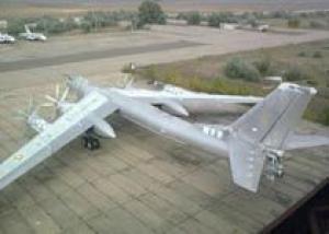 На eBay выставили на продажу бомбардировщик Ту-95МС