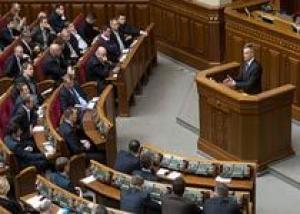 В Раду внесли законопроект о разрыве отношений с Россией