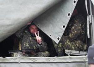 Армия Украины направит пожертвования на покупку бронежилетов и спальных мешков
