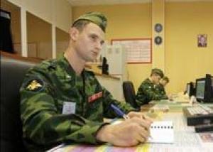 В Вооруженных силах России созданы войска информационных операций