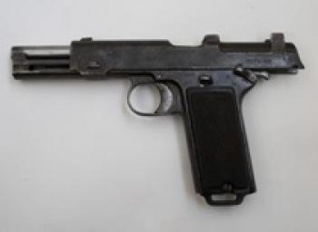 ММГ – оружие для обучения и для коллекционирования