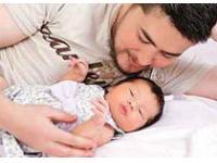 Мужчина из США, уже однажды родивший, забеременел снова