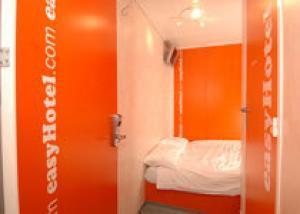 Первый easyHotel откроется в Будапеште