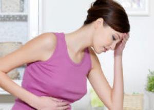 Тошнота при беременности