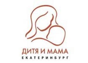 Научно-практическая конференция «Инновационные технологии в охране здоровья матери и ребенка»