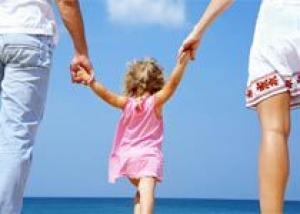 В отпуск с ребёнком
