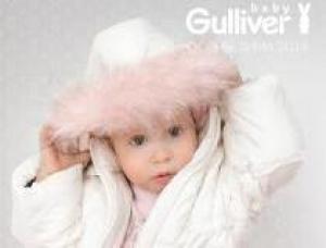 Коллекция одежды для новорождённых «Осень-Зима 14/15» от Gulliver baby