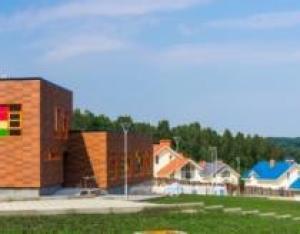 Открывается коррекционная школа-интернат для детей с ОВЗ, построенная за счёт благотворительного фонда «Абсолют-Помощь»