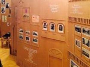 Интерактивная программа «Поэтический стол заказов»