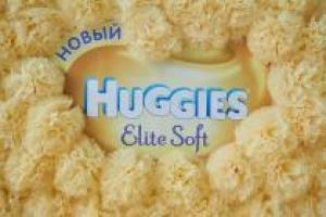 Huggies Elite Soft на осеннем фестивале беременных и младенцев Wan Expo - 2015