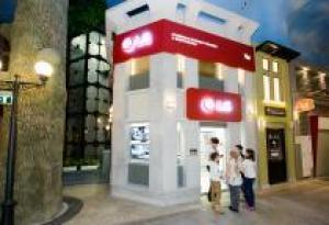 «Школа секретных агентов LG Smart» открылась в «Кидзании»