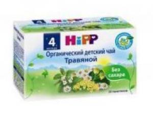 Все самое натуральное от HiPP: экологичный пикник с малышом