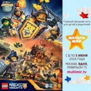Вселенная LEGO® на фестивале «Мультимир»