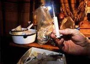 Чилийские ученые предложили новый способ борьбы с наркозависимостью