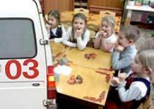 В России 15 детей отравились крысиным ядом