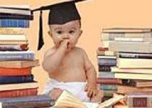Когда ваш ребенок готов к школе?