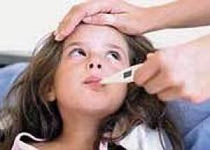 Когда у Вашего ребёнка температура