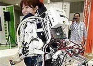 В Японии выпустят роботизированный костюм
