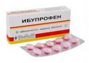 Ибупрофен уменьшает риск развития болезни Альцгеймера