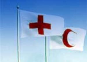 8 мая - Всемирный день Красного Креста и Красного Полумесяца