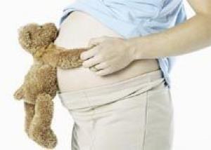 Раскрыта причина опасного осложнения беременности