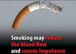 Надписи на сигаретных пачках будут предупреждать курильщиков о раке и импотенции