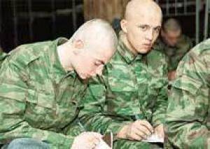 Почти 40% призывников получают отсрочку от армии из-за психических заболеваний