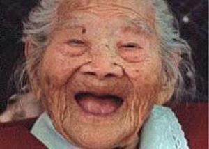 Японцы бьют рекорды долголетия