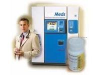 Автоматы по продаже лекарств