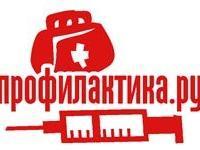 Информационное агентство «Профилактика.Ру» объявляет о выпуске Руководства «Медицинские перчатки: выбор и использование»