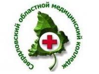 Средних медицинских работников в Свердловской области стало больше почти на тысячу