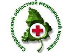 Инвалиды по слуху в Екатеринбурге будут учиться на зубных техников