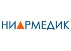 Создание фармацевтического кластера в Обнинске