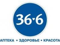 Аптечная сеть 36,6 – народная марка!