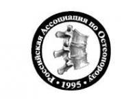 Всероссийская социальная программа «Остеоскрининг Россия» подводит итоги обследования жителей Самарской области на наличие остеопороза