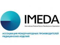 Ассоциация IMEDA подписала партнерское соглашение с международной ассоциацией DITTA