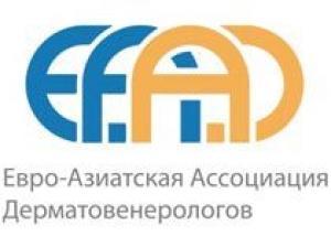 В Одессе состоится масштабный межконтинентальный конгресс медиков
