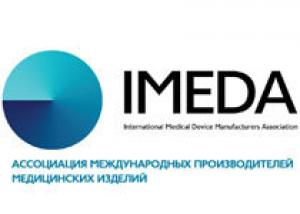 Эффективность работы и перспективы развития диагностических служб регионов России обсудили на пресс-завтраке ассоциации IMEDA