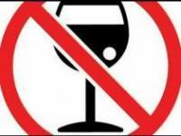 Введенные государством в последние несколько лет запреты и ограничения на употребление алкоголя, как оказалось, не дают должного результата.