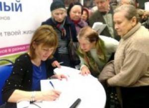Известный офтальмолог Марина Ильинская выпустила новую книгу о восстановлении зрения